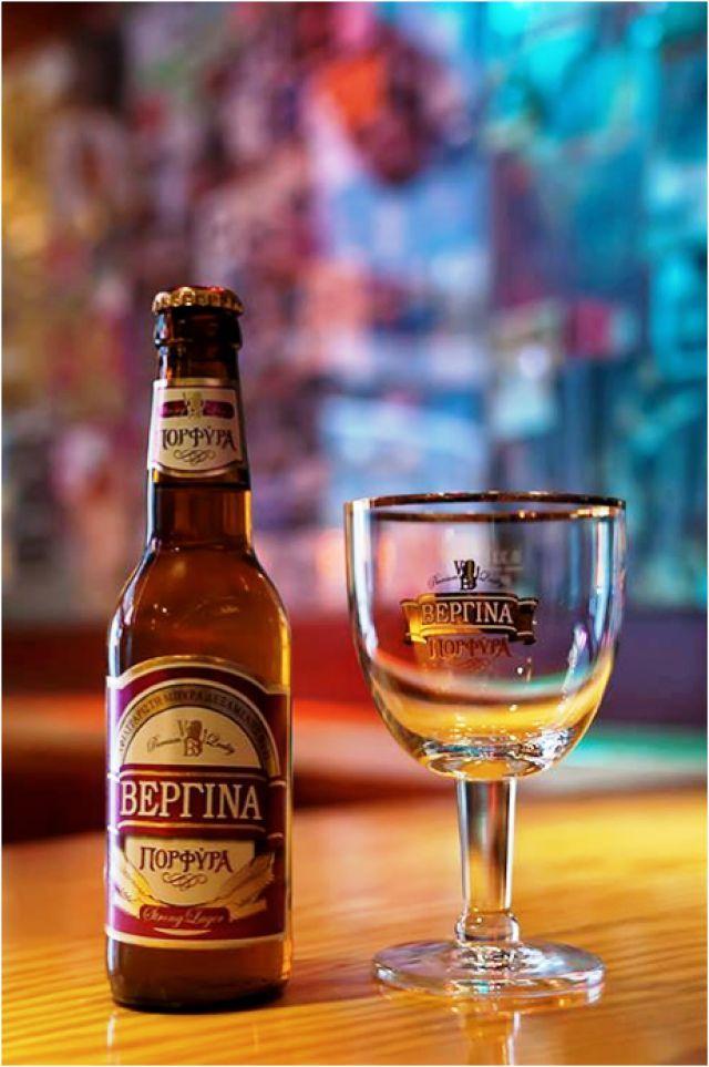 Είναι η νέα μπύρα με την αίγλη μιας βυζαντ&iot...