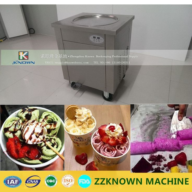 CE approved single pan roll fried ice cream machine 110v/220v