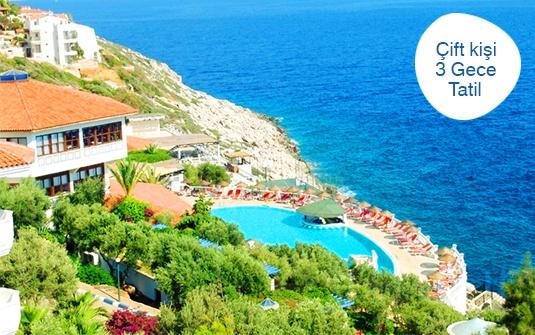 http://www.sehrikeyif.com/firsat/detay/kas-aquapark-hotel-de-2-kisi-3-gece-konaklama-ve-dalis-veya-kekova-tekne-turu-11372.html