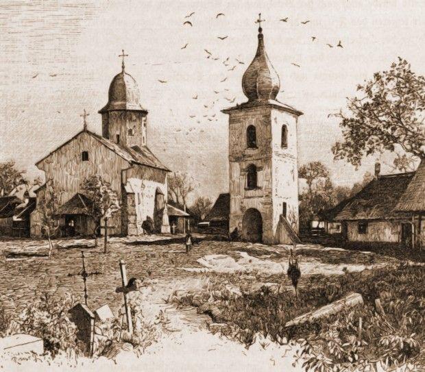 Suceava, biserica armenească