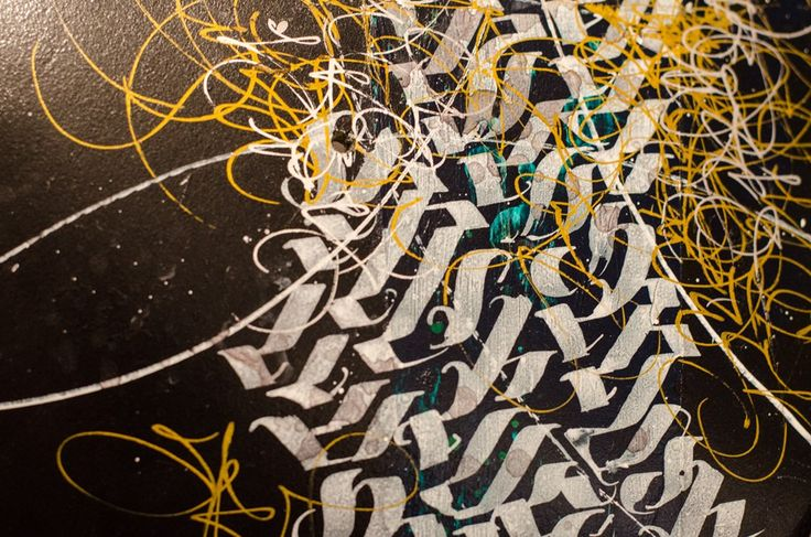 Calligraffiti - Patrick Hartl zeigt This is high voltage