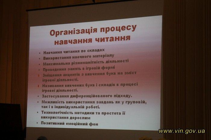 Вінницька ОДА - Новини - На Вінниччині відбувся обласний фестиваль «Дошкілля Вінниччини»