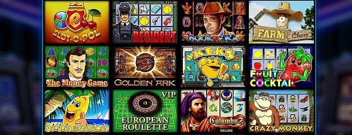 Казино игры автоматы играть бесплатно 90 стые