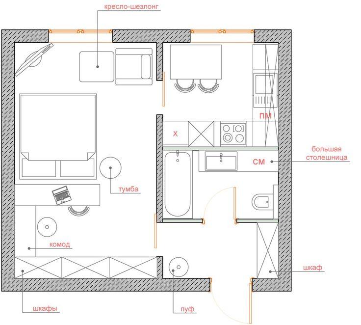 Перепланировка недели: однокомнатная квартира в панельном доме