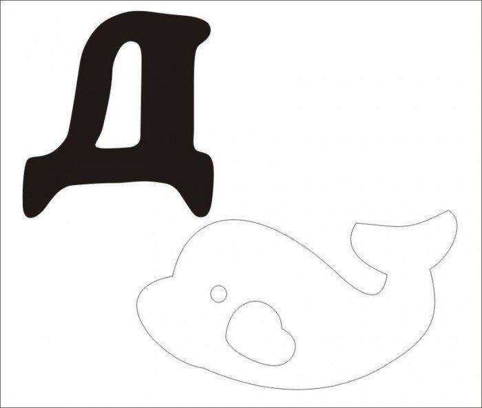 Отныне учиться искусству письма и чтения становится еще интереснее! Веселый алфавит из фетра — лучший подарок младшему братику или сестренке. Мягкие буквы и симпатичные зверята помогут малышу разобраться в запутанном водовороте незнакомых ему линий и закорючек.
