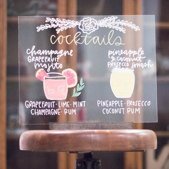 Bar Menu Sign, Acrylic Wedding Sign, Wedding Menu, Glass Sign, Event Signage, Photo Prop, Guestbook, Custom Calligraphy — No. 601-N