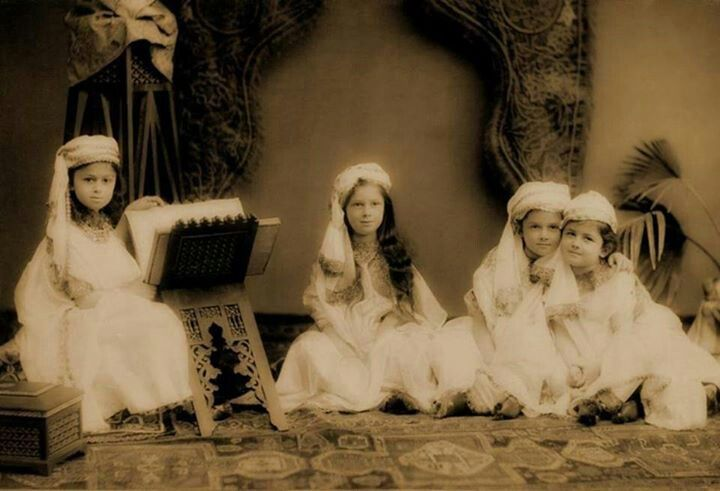 Ottoman Princesses Learning to Read the Holy Qur'an (1905 CE Ottoman Empire)