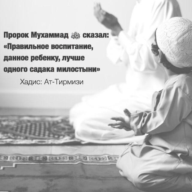 хадисы в картинках пророка мухаммада