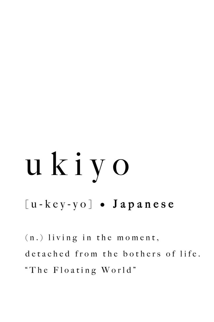 Ukiyo Japanese Print Quote Modern Definition Type Printable Poster Inspirational Art Typography Inspo Artwork Black White Monochrome