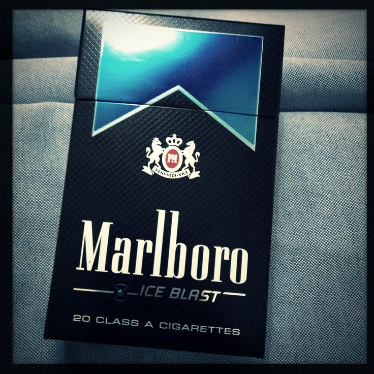 самых картинки сигарет мальборо бустинг