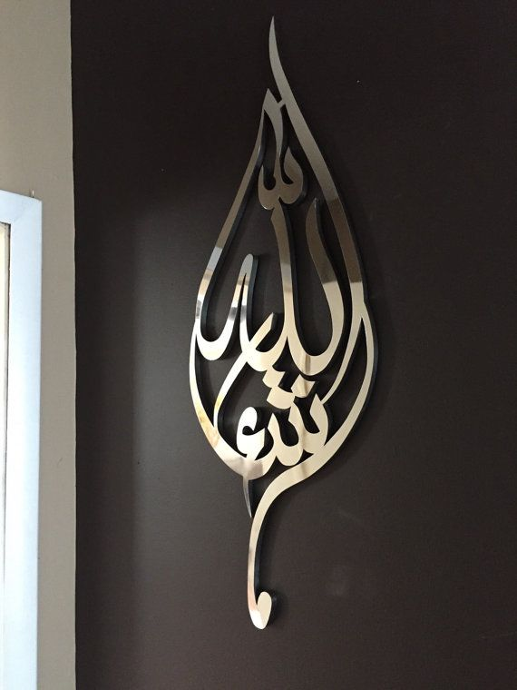 Item: Mashallah Tear Drop Material: Stainless Steel Size: 36 x 14  Up for sale is a unique, high quality stainless steel mashAllah art for your