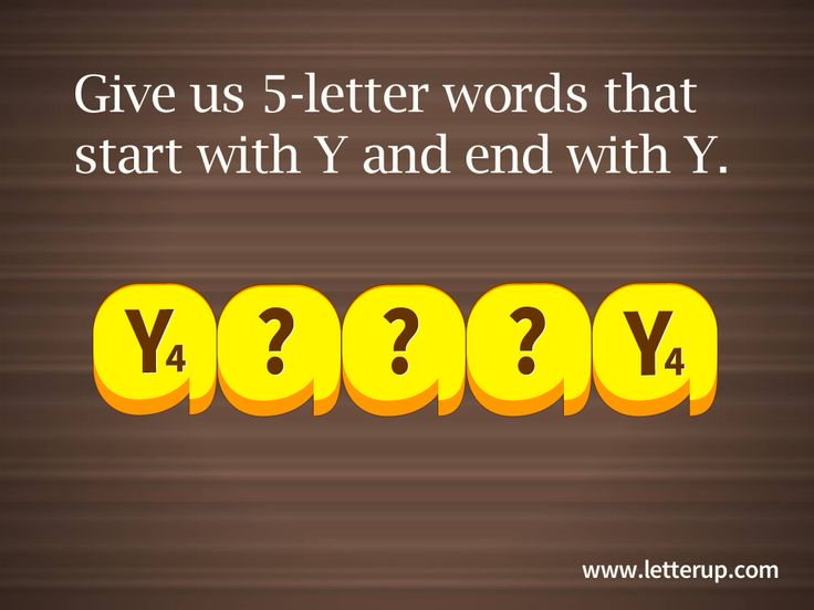 5 letter words starting with ae 5 letter words that start with y and end with y best of 14969