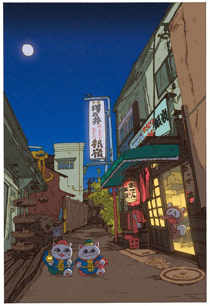 Cover illustration of the magazine [Sakaba-zine] on Behance