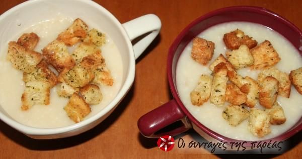 Σούπα τραχανά απλή #sintagespareas
