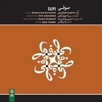 دل عاشق | محمد معتمدی by Delnavazan4 on SoundCloud