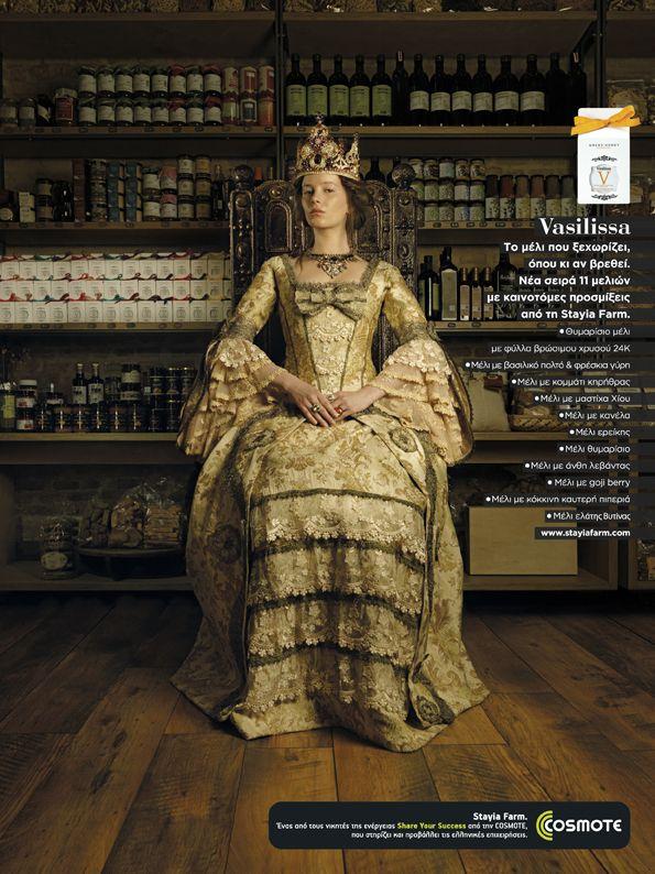 Vasilissa advertising campaign