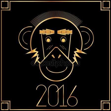 Pobieraj - 2016 Wesołych Świąt i szczęśliwego nowego roku. Art Deco wzór ramki — Ilustracja stockowa #83409348