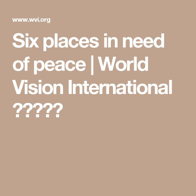 Six places in need of peace | World Vision International  💉💊✈️🚑
