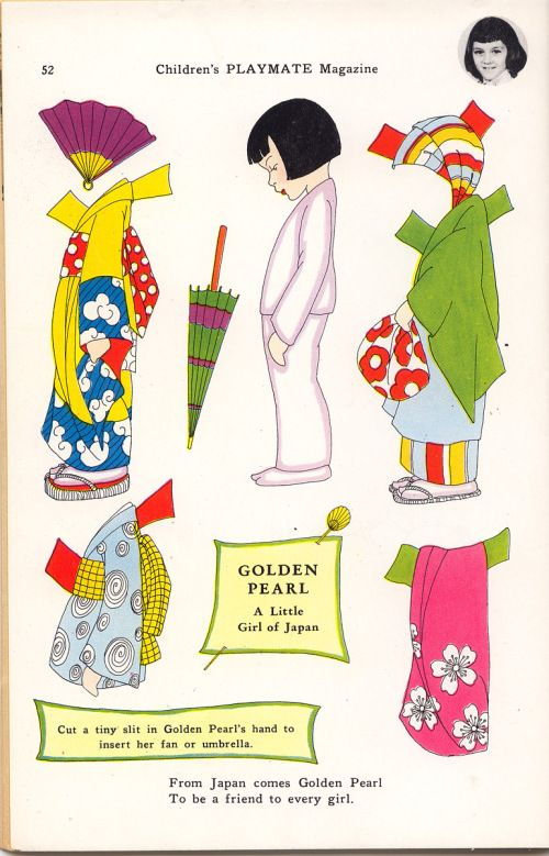 GOLDEN PEARL PAPER DOLL | from Children's Playmate Magazine dated January 1956.