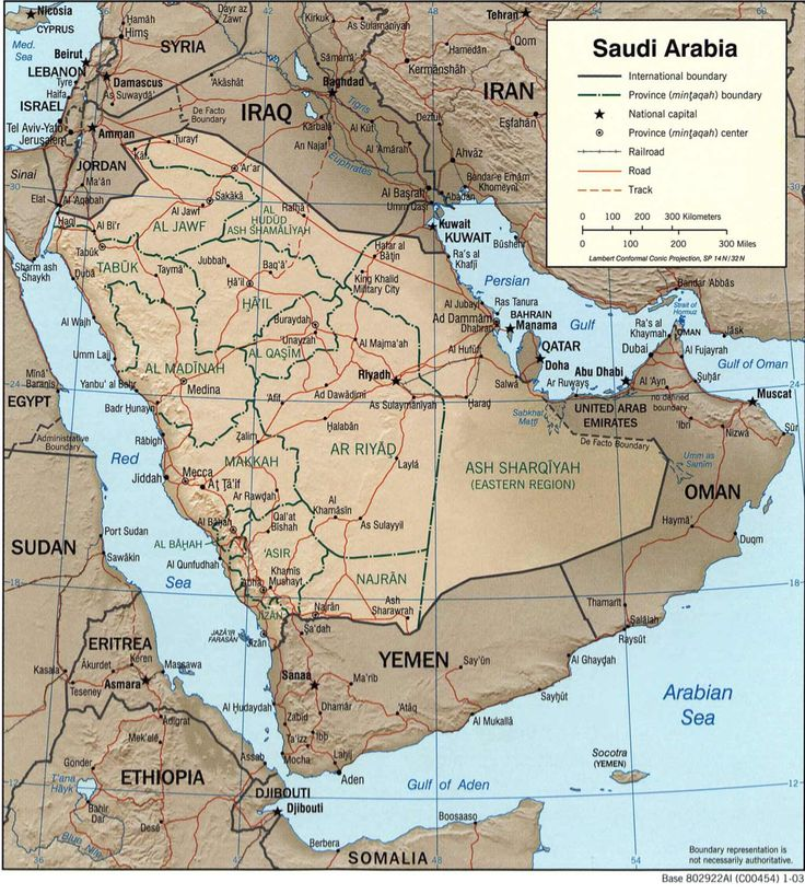 Physical Middle East Map%0A      SAUDI ARABIA  Saudi Arabia      Cia Map large map