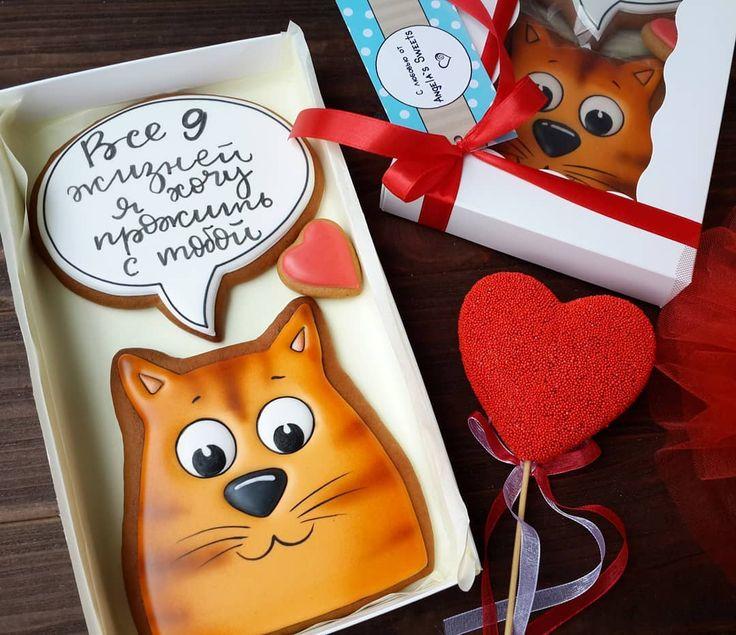 333 отметок «Нравится», 18 комментариев — Пряники ручной работы (@angela_s_sweets_) в Instagram: «✔ПОДАНО ❤ Коробка 13х26 По всем вопросам, пожалуйста, директ, вайбер 0680684393 ❤ ❤ #valentinesday…»