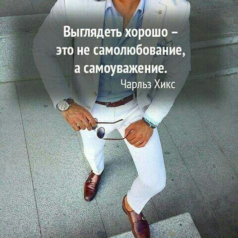ЧАРЛЬЗ ХИКС