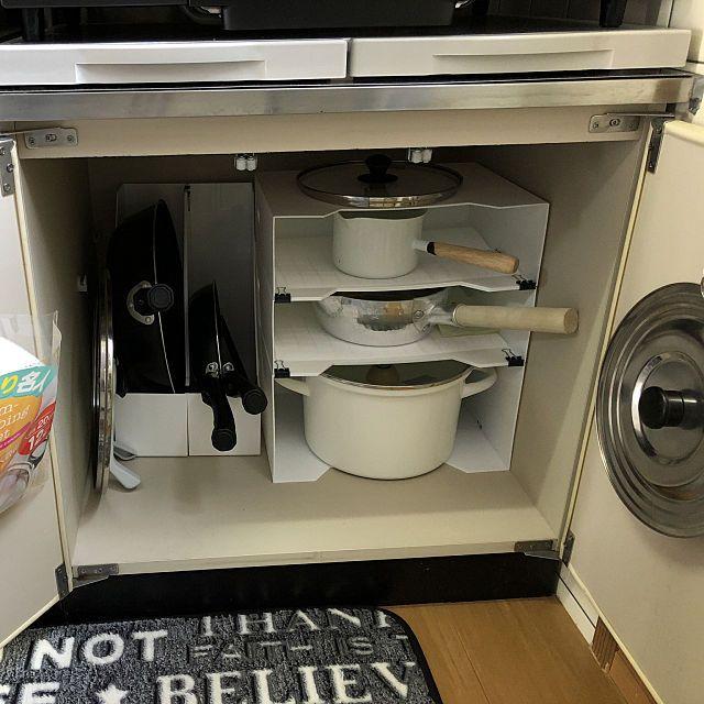 キッチン コンロ下収納 フライパン収納 ミニマリストになりたい 北欧