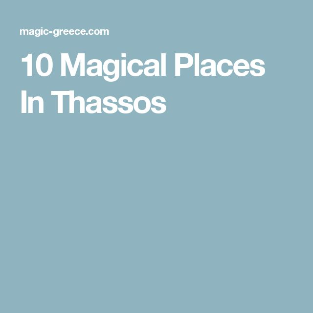 10 Magical Places In Thassos