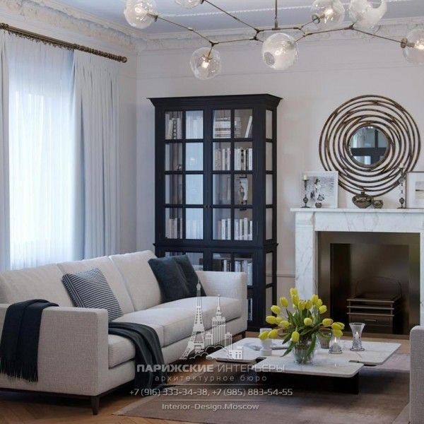 Stile E Interior Design Italiani A Londra: Дизайн гостиной: A Collection Of Ideas To Try About Home