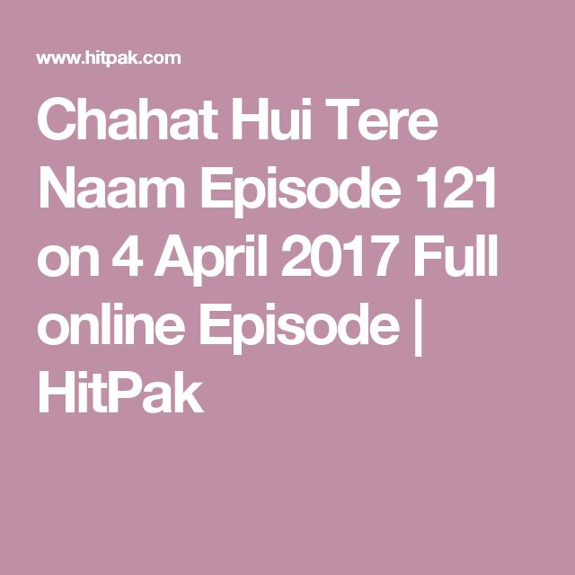Chahat Hui Tere Naam Episode 121 on 4 April 2017 Full online Episode | HitPak