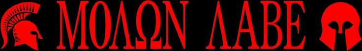 """Molon Labe - """"Come Take"""", are you going to give up YOUR weapons?"""