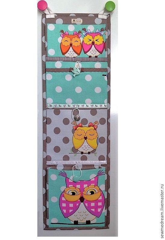 """Купить Кармашки для детского сада """"Сонные совушки"""" - кармашки для мелочей, кармашки в детскую, кармашки в садик"""