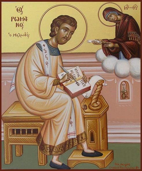 † St Romanos the Melodist of Constantinople (556)