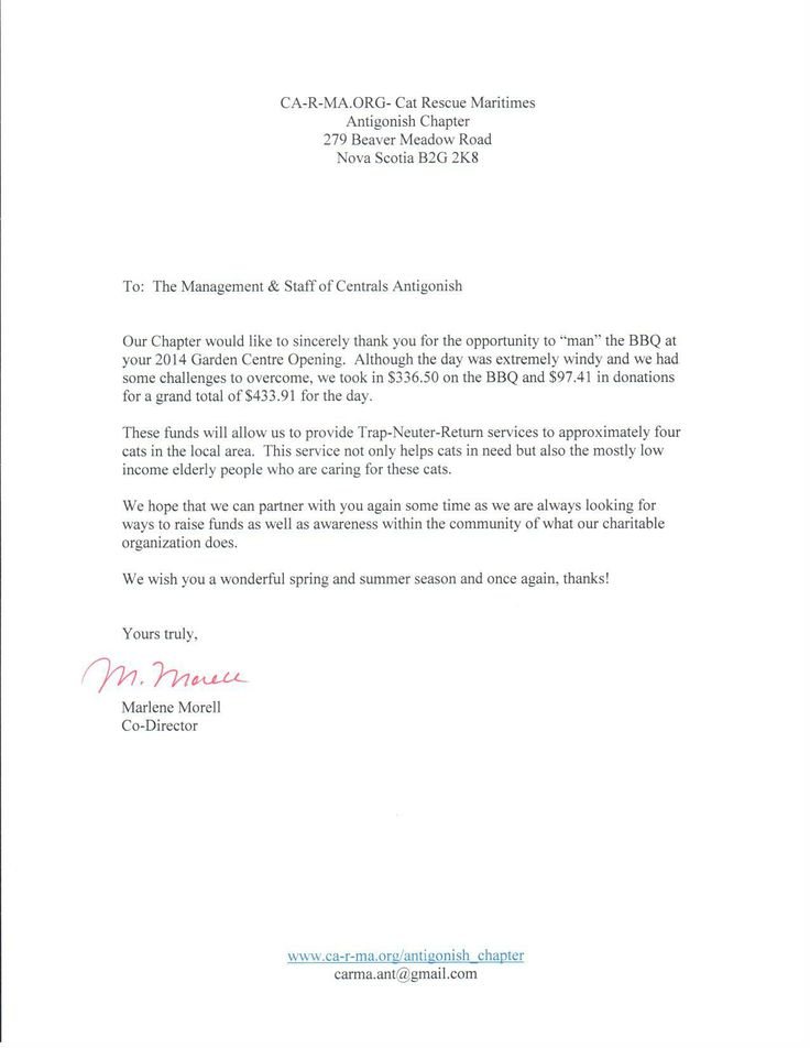 Appointment Letter Template images - appointment letter Legal - community service letter