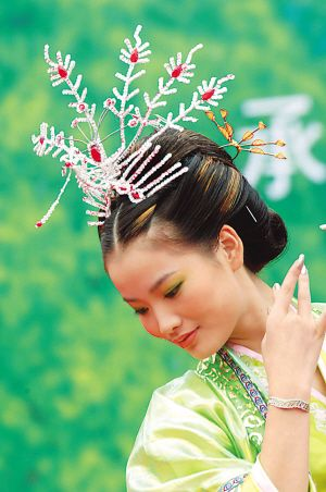 17 Best ideas about Chinese Hairstyles on Pinterest ...