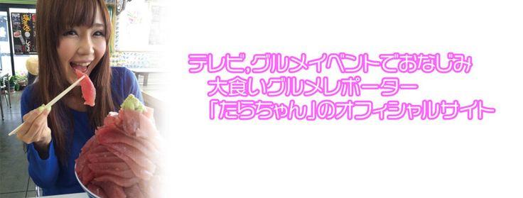 [大食いイベント][大食い動画][大食いチャレンジ][大食い企画][大食いタレント][大食いゲスト][大食い選手権][大食い王][大食い女王] 「ジャンボチキンカツカレーを大食い! 大食い対決,大食いタレント,大食いバトル,グルメバトル,大食い女王,大食いキング,フードファイター,パチンコイベント,大食い選手権,ジャイアント白田,大東洋なんば店,CLUB-Dなんば
