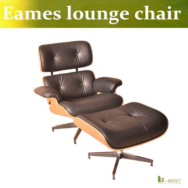 U-BEST The emperor lunch lounge chair Leather sofa recliner chair boss chair