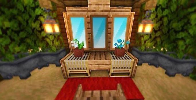 32++ Bedroom furniture ideas minecraft cpns 2021