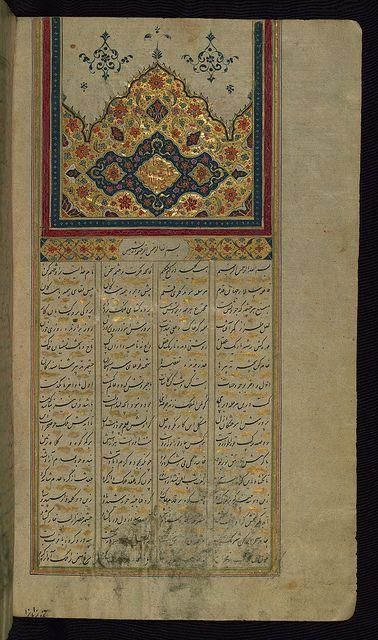 Walters Art Museum Illuminated Manuscripts Illuminated Manuscript, Five poems (quintet), Incipit page with illuminated titlepiece, Walters Art Museum Ms. W.611, fol. 1b