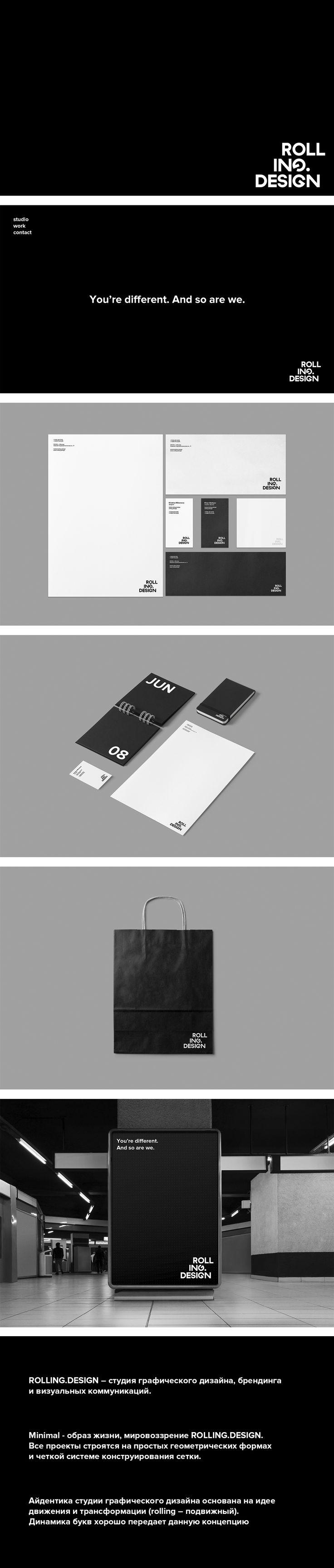 ROLLING.DESIGN, Фирменный стиль © KHANBOLTAEV