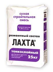 ЛАХТА ремонтный состав тонкослойный http://www.ssi-ent.com/katalog/gidroizoljacija/rastro/lahta/lahta-remontnyj-sostav-tonkoslojnyj