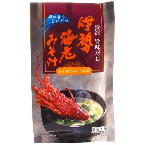 Instant miso soup 伊勢海老みそ汁 8袋入[インスタント味噌汁(即席味噌汁) ケンコーコム_]【楽天市場】