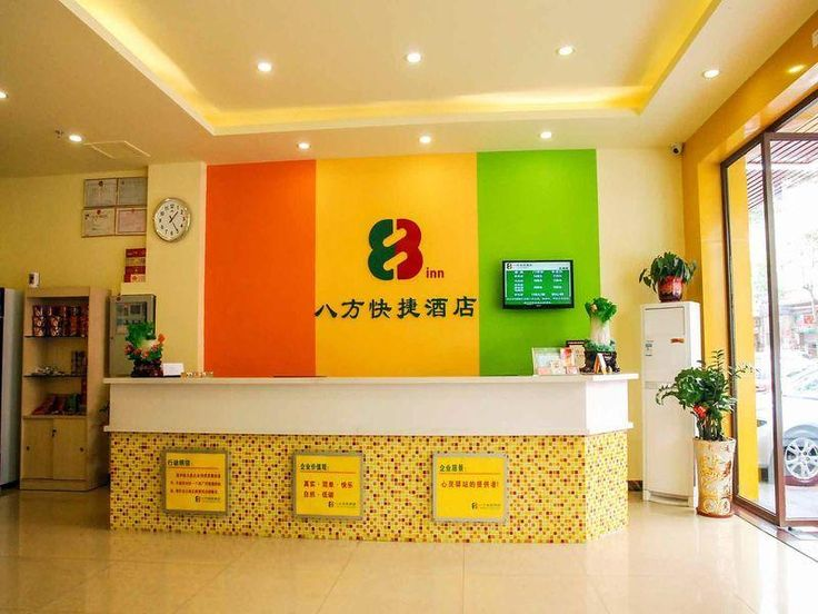 Dongguan 8 Inns Dongguan -Nancheng Pedestrian Street Branch China, Asia The 2-star 8 Inns Dongguan -Nancheng Pedestrian Street Branch offers comfort and convenience whether you're on business or holiday in Dongguan. The property features a wide range of facilities to make your stay a pleasant experience. Free Wi-Fi in all rooms, express check-in/check-out, luggage storage, Wi-Fi in public areas, dry cleaning are on the list of things guests can enjoy. All rooms are designed an...