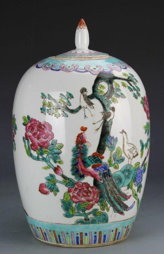 1180 Best Images About Asian Antique Vases On Pinterest Porcelain Vase Auction And Vase