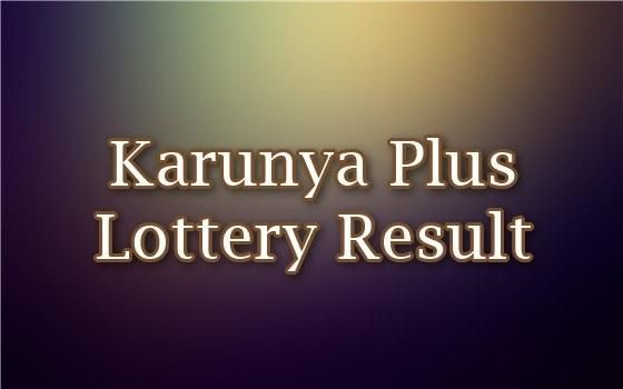 Get karunya plus lottery result today. All the latest lottery result online for kerala Karunya plus lottery scheme from the official government portal