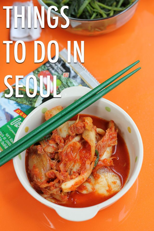 """25 Thrilling Things To Do in Seoul, Korea"" OOOOO so fun! I want to do it ALL~! a fun list with a small description of each place and directions as well as costs!! fun fun"