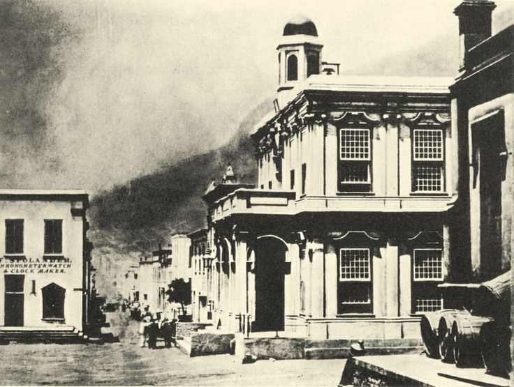 Early photo of Cape Towns town hall and Longmarket street 1880
