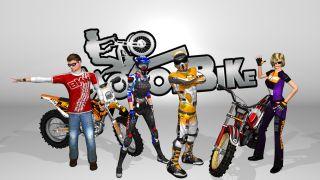 Motorbike (Game) - Giant Bomb