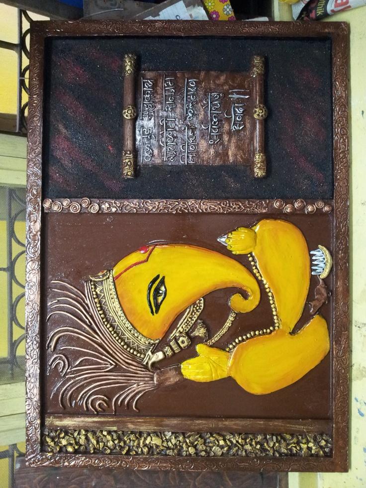 Ganpati Mural