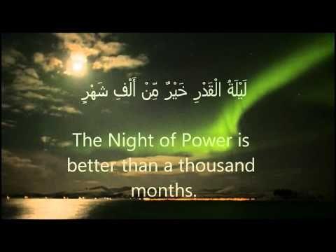 ▶ Surah Al Qadr Mishary Alfasy MUST WATCH! HD 1080p - YouTube